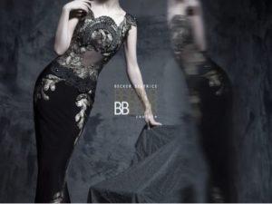 Esküvői szolgáltató: Becker Beatrice Haute Cuture Divatszalon