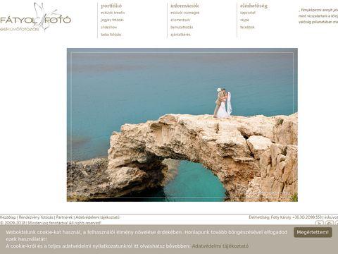 Esküvői szolgáltató: Folly Károly Fotográfus