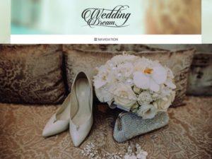 Esküvői szolgáltató: WeddingDream